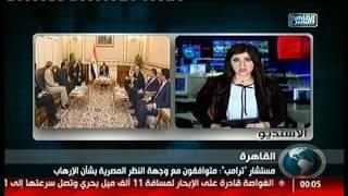 نشرة منتصف الليل من القاهرة والناس 19 ابريل