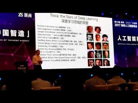 Conference Hangzhou