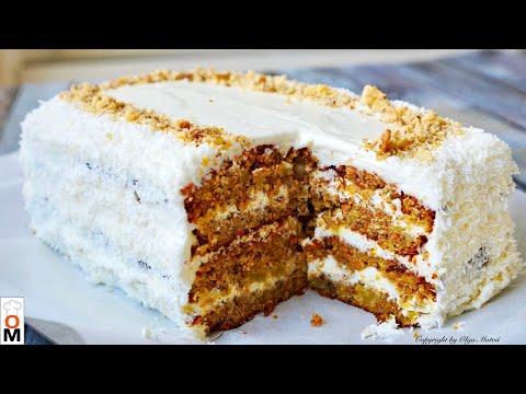 МОРКОВНЫЙ ТОРТ очень нежный и вкусный  | Carrot Cake Recipe
