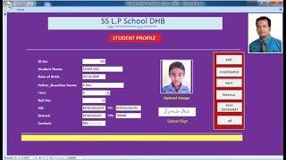 Create add record, delete and search student profile in Ms Access   Hide design view
