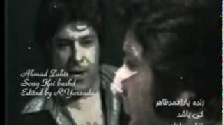 Ahmad Zahir new song kay bashd o kay.DAT