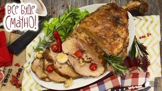 1 место: Запеченная свинина с пряным соусом — Все буде смачно. Сезон 4. Выпуск 34 от 18.12.16