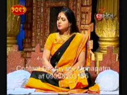Dr. Jayanti Mohapatra Bhagya Bhabishya.1st Jan 2012