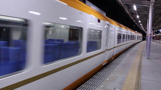 近鉄特急12410系NN14 B更新・喫煙スペース設置出場回送
