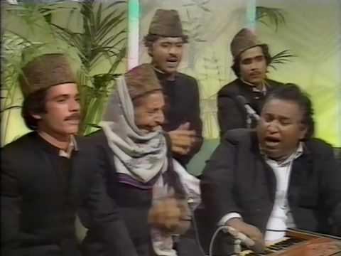 Abdul Rahim Faridi & Mohammad Ali Faridi LiveBhaven Tu Jaan Na Jaan Verde Awal Mere
