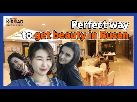 Guide map K-ROAD Ep.2 - Busan (English) [CMG Media]