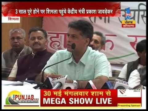BJP leader Prakash Javadekar acknowledges BJP work in 3 years, Congress counterattacks