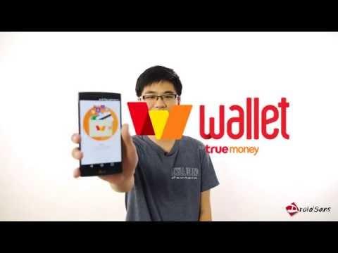 วิธีซื้อแอป-ซื้อสติ๊กเกอร์ LINE โดยไม่มีบัตรเครดิต โดยใช้ Wallet by TrueMoney