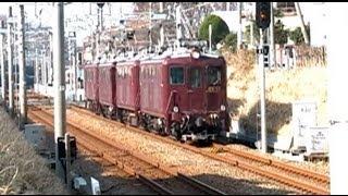 相鉄モニ2000形,ED10形4重連 2006年3月