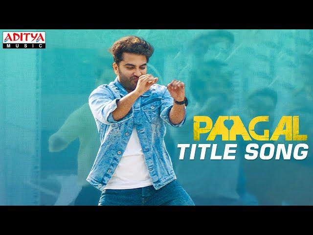 #Paagal Title Video Song    Paagal Songs   Vishwak Sen   Naressh Kuppili   Ram Miryala   Radhan