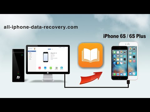 How to Transfer PDF / EPUB Books from Computer to  iPhone 6S/6S Plus