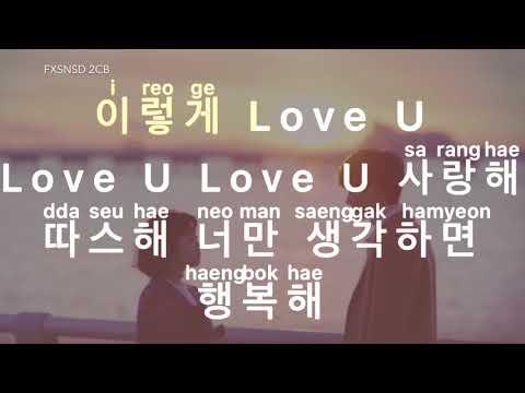 [KARAOKE] Jung Eunji - Your Garden (그대란 정원) (Strong Woman Do Bong Soon OST)