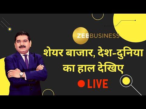 Zee Business LIVE   Business & Financial News   Stock Market Update   Sept 8, 2021