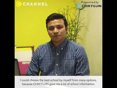 CHIKYUJIN Support School choice