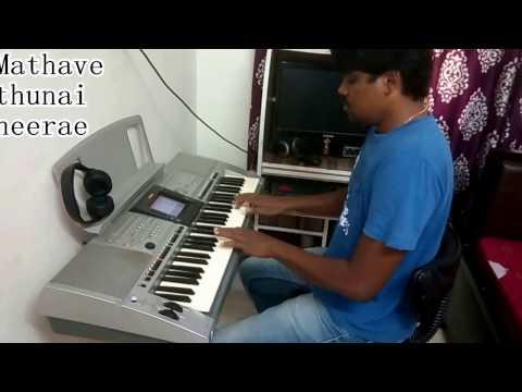 Mathave thunai neerae - Instrumental / David Jeevan / Tamil Christian Instrumental