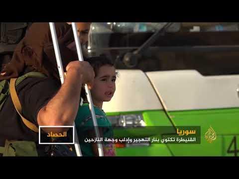 القنيطرة تكتوي بنار التهجير.. وإدلب وجهة النازحين  - 00:21-2018 / 7 / 22