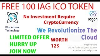 Free 100 Crypto Token | IAG | Get 100 Tokens Now - Worth 12$ - Upcoming Crypto Currency