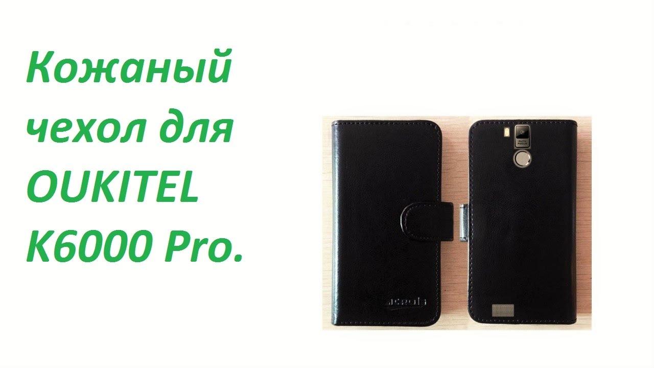 Oukitel K6000 PRO: обзор и краш-тест брутального смартфона  review .