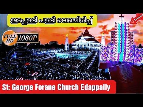 St. George Forane Church, Edappally - Blessing (Inauguration)