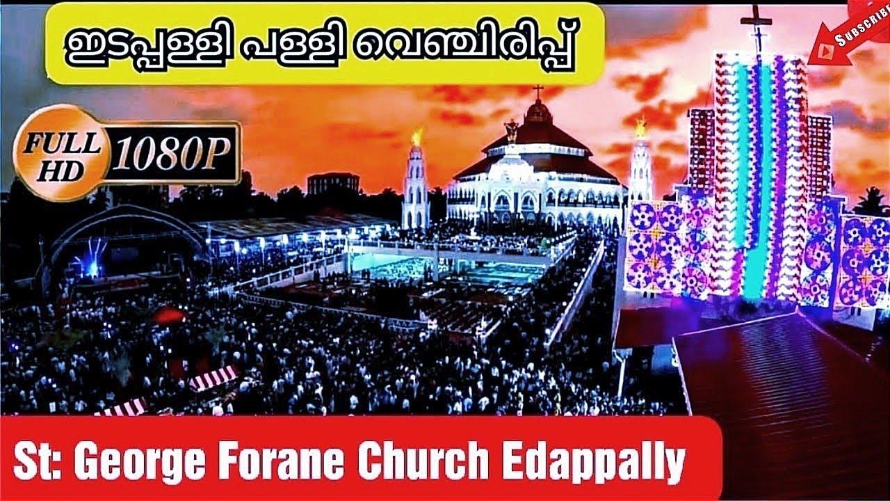 St George Forane Church Edappally Blessing