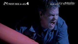 24 ‐TWENTY FOUR‐ シーズン 4 第23話