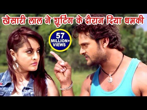 Khesari Lal शूटिंग के दौरान दिया धमकी - Comedy Scene From Superhit Bhojpuri Fim Bandhan