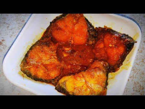 Famous Bengali Spicy Fish Recipe /Katla Macher Kalia Recipe/বিয়েবাড়ির স্টাইলে মাছের কালিয়া রেসিপি