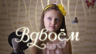 """Шок!!! в 9 лет спела Наргиз и М.Фадеева. Ксения Левчик... """" Мы вдвоём"""""""