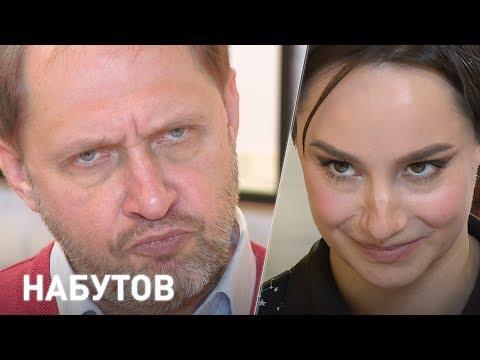 Кирилл Набутов: допинг и ВАДА / Дом-2 и первая эротика на ТВ / что скажет Путин?