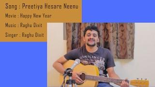Download Hindi Video Songs - Preetiya Hesare Neenu - Unplugged Acoustic Cover by Prajwal Kumar