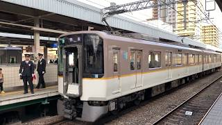阪神本線尼崎駅にて近鉄車快急 連結作業 6両→8両