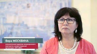 Вера Москвина, исполнительный директор НП СРО ''МГУ ЖКХ''