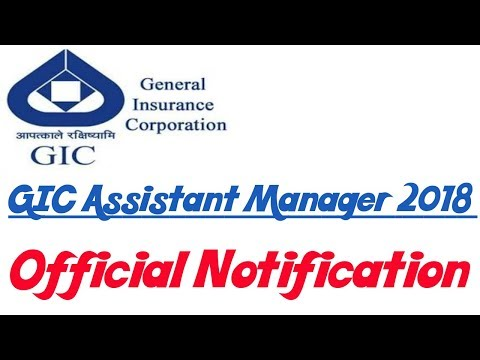 General Insurance Corporation Of India - Assistant Manager 2018 Recruitment