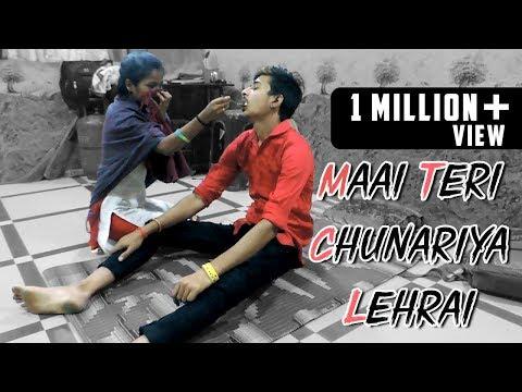Maai Teri chunariya lehrai | Chunar | heart touching video | v group