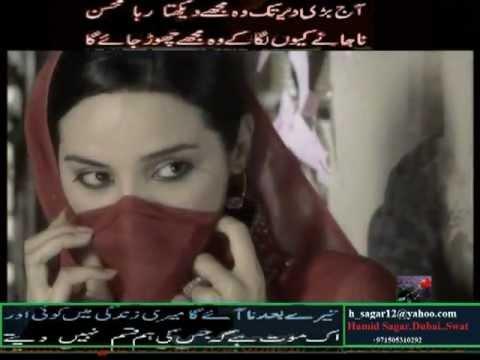 Sardar Ali takkar touch heart song.