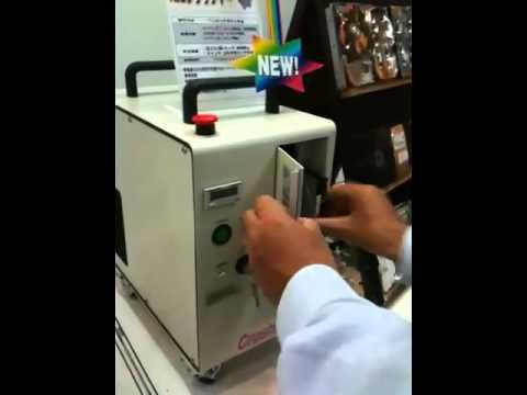 drive wiping machine