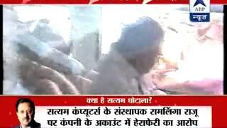 Satyam case: All 10 accused including B Ramalinga Raju found guilty