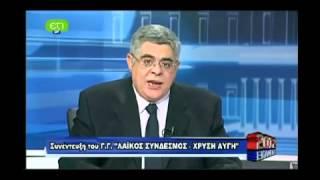 prionokordela.gr: Ο Ν  Μιχαλολιάκος στην ΕΡΤ