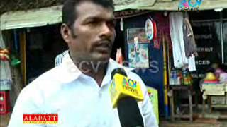 acv news  goonda gangs reigh over the papanasam beach.wmv