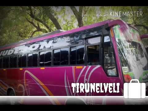 Petchiammal Tours & Travels, Tirunelveli. 8148431634,8122617969.