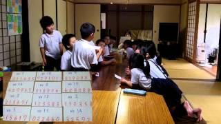 三瓶町池田の寺子屋「教伝キッズクラブ」 学校では学べない算数の授業 2...