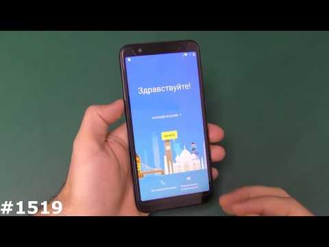 Новый способ разблокировки FRP на Android 8.1.0 GO (Youtube GO)