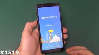 Новый способ разблокировки на Android 8.1.0 GO (Youtube GO)