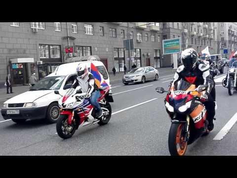 Мотопробег в Москве  24 апреля 2016 Геноцид Армян в Турции