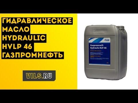Регулировка и настройка дисковых гидравлических тормозов .