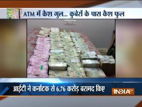 Amid cash crunch, IT department recovers Rs 14.48 lakh ...