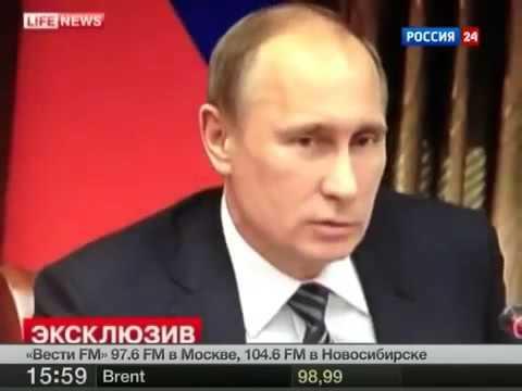Путина послали на хуй в пряммом эфире