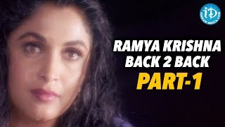 Ramya Krishna Back To Back Romantic Videos - Part 1 || Ramya Krishna Show Time