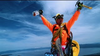 Shane McConkey Documentary Trailer