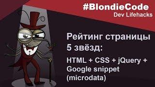 видео seodon.ru | Примеры HTML и CSS - Ссылки в CSS